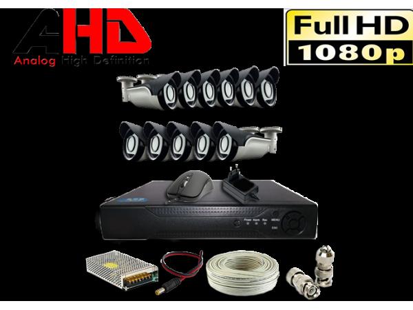 1080P 2MP 11 Kameralı AHD Güvenlik Seti