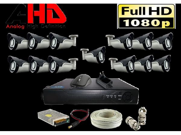 1080P 2MP 13 Kameralı AHD Güvenlik Seti