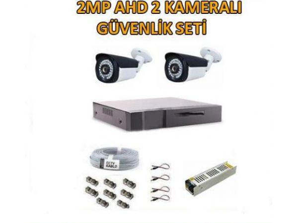 2 Mp Ahd 2 Kameralı Güvenlik Seti