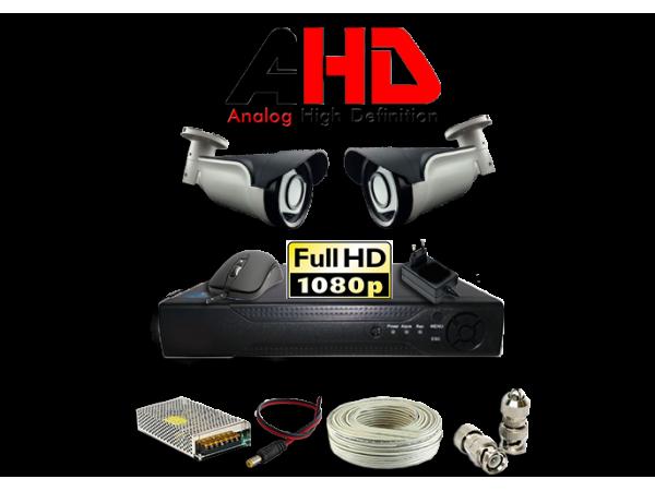 1080P 2MP 2 Kameralı AHD 320 GB HDD Dahil Güvenlik Seti