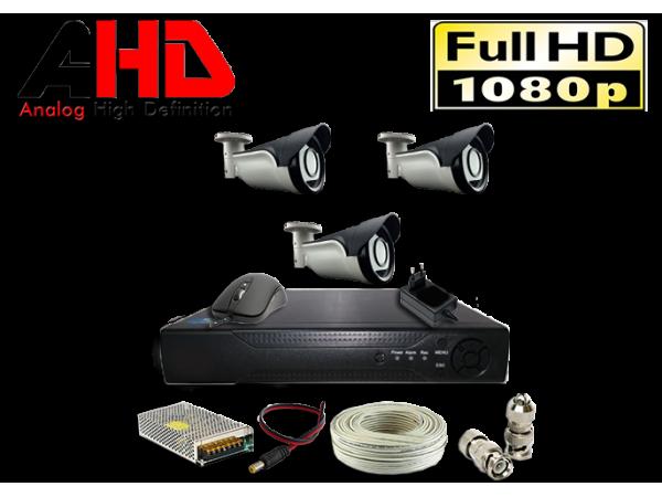 1080P 2MP 3 Kameralı AHD Güvenlik Seti