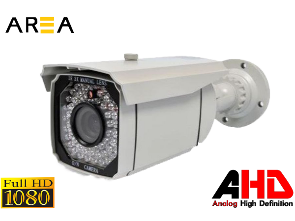1080P 2.0MP 2.8-12MM Varifocal 63 LED FULL  AHD BULLET KAMERA