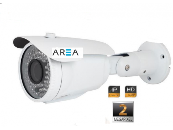 2 MP 1080P 36 Big  Led  3.6 MM IP Güvenlik Kamerası AR-8583