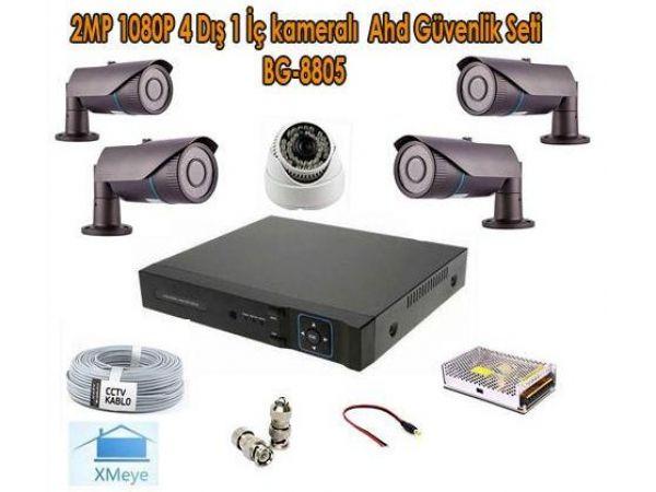 2MP 1080P 4 Dış 1 İç kameralı Ahd Güvenlik Seti