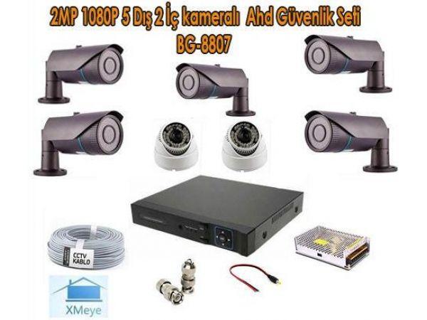 2MP 1080P 5 Dış 2 İç kameralı Ahd Güvenlik Seti