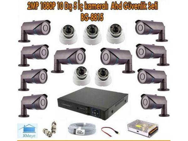 2MP 1080P 10 Dış 5 İç kameralı Ahd Güvenlik Seti