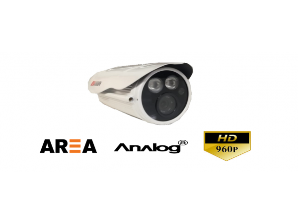 1200 TVL 2 Atom Led Analog Güvenlik Kamerası
