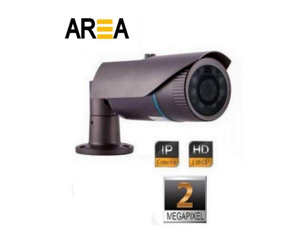 2 MP 1080P 42 Led 3.6 mm lens Dış  Mekan IP Güvenlik Kamerası AR-8581