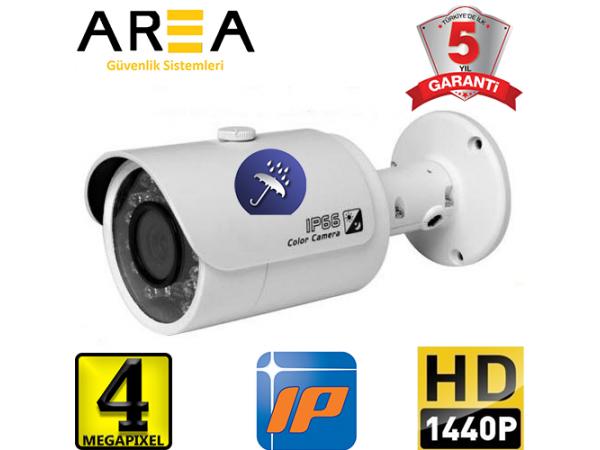 1440 MP  IP 4MP IR CAM 3.6MM 24LED AR-524 IPO POE