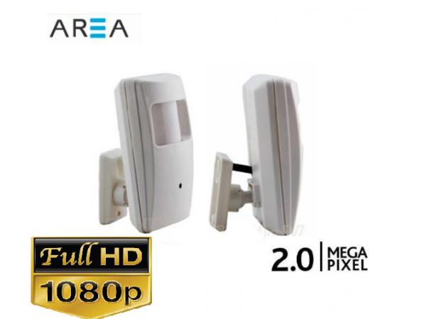 PIR Kamera  2MP 1080P Gece Görüşlü  AHD  Güvenlik Kamerası AR-P81
