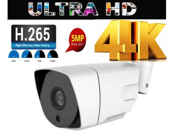 5MP AHD  METAL KASA 36 LED ULTRA HD GÜVENLİK KAMERASI