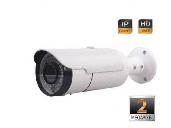 2MP 1080P   2.8-12 MM LENS  IP BULLET KAMERA AR-5260