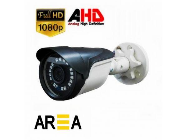 2MP 1080P AHD Gece Görüşlü Güvenlik Kamerası